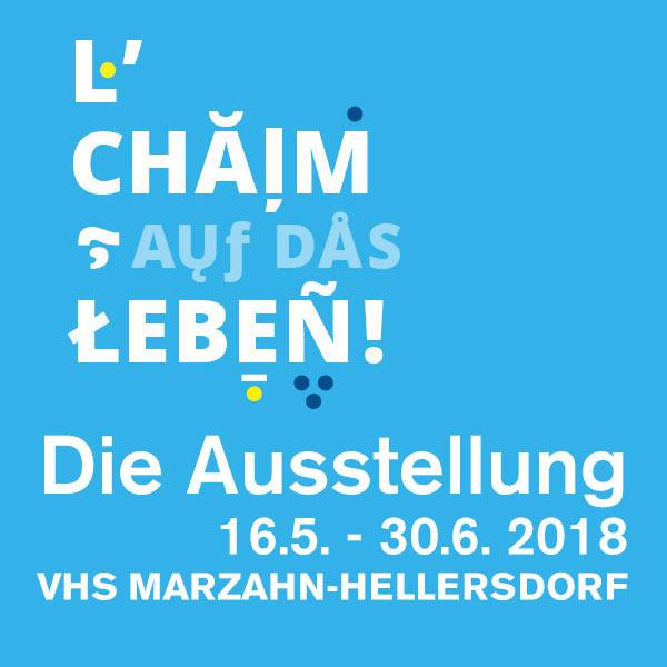 L chaim, die Ausstellung in der VHS MARZAHN-HELLERSDORF